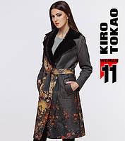 11 Киро Токао | Женское пальто весна-осень 8580 серый