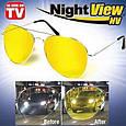 Водительские очки, поляризационные ночного видения Night View NV Glasses, фото 3