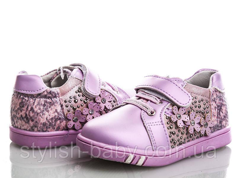 Детская обувь оптом. Детские кеды бренда Kellaifeng (Bessky) для девочек (рр. с 22 по 27)