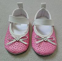 Пинетки-туфельки для девочек