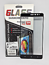 Защитное стекло 3D Xiaomi Redmi Note 3 Black