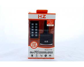 Автомобильный трансмиттер FM MOD. FM модулятор H18, фото 2
