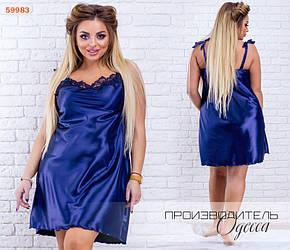 Сорочка женская Большого размера