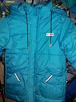 Демисезонная   куртка  для детей от 1 до 3 лет