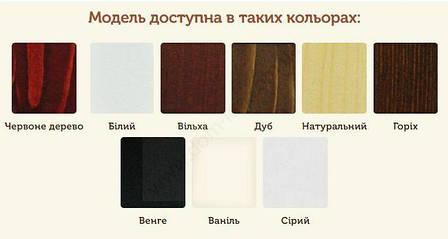✅ Деревянная кровать Л-219 140х190 см ТМ Скиф, фото 2