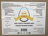 Протеин яичный Альбумин Imperovo Foods 90%