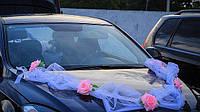 """Лента для свадебного авто """"5 роз"""" (розовая)"""