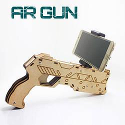 Пистолет виртуальной реальности AR Game Bluetooth