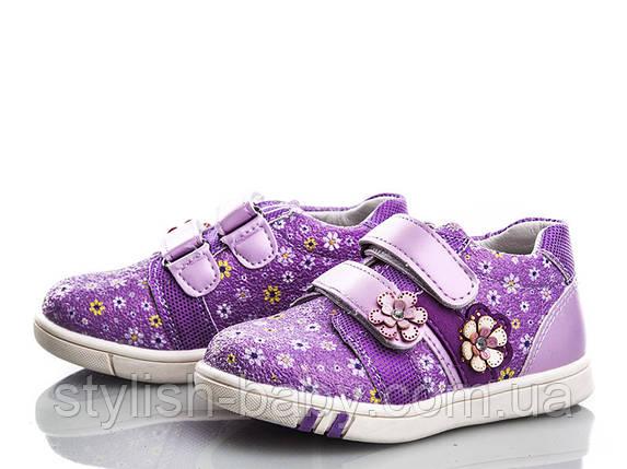 Детская обувь оптом. Детские кеды бренда Kellaifeng (Bessky) для девочек (рр. с 22 по 27), фото 2