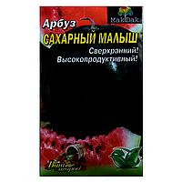 Арбуз Сахарный малыш семена, большой пакет 10г