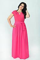 Длинное вечернее платье большого размера кораллового цвета 50,52,54.