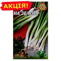 Лук на зелень семена, большой пакет 5г