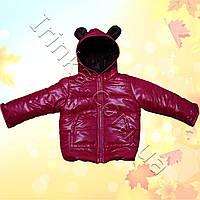 Куртка для девочки демисезонная Алиса (1-3 года)