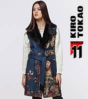 11 Киро Токао   Женская жилетка весна-осень 8255-1 синий