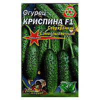 Огурец Криспина семена, большой пакет 5г