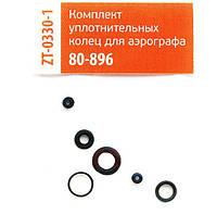 К-т уплотнительных колец (8шт) аэрографа (80-896) Miol ZT-0330-1