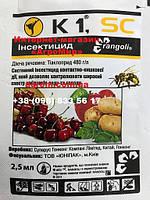 Инсектицид К1 (Ранголи), 2,5 мл, фото 1