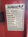 Захват для рулонів AURAMO RA-250-NLT!, фото 4
