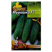 Огурец Мурашка F1 семена, большой пакет 5г
