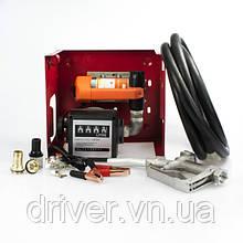 Міні АЗС для дизельного палива 12/24V  80л / хв