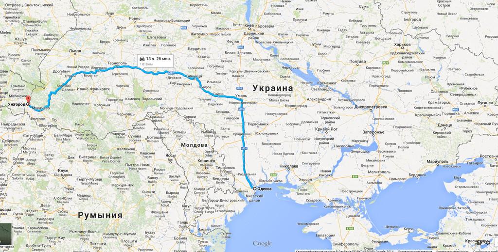 Одесса → Ужгород