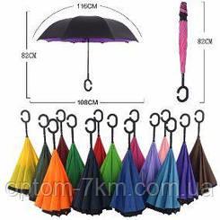 Реверсный Smart-Зонт Перевертыш Обратного Сложения Up-Brella Однотонный L