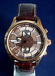 Наручний годинник Guardo SOO541A BR, фото 4