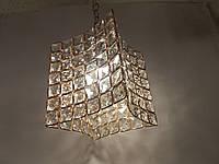 Люстра на один плафон (подвес) квадрат 1401