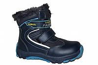 Ботинки  детские зимние . A1086 BLUE ENPLUS 23-27 ROZMIARY
