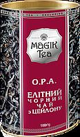 Чорний крупнолистовий чай «Magik Tea Elite OPA Black», 100г