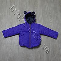 Курточка детская весенняя Даша (1-3 года)