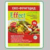 Биофунгицид EFFECT (Эффект) универсальный,   20г