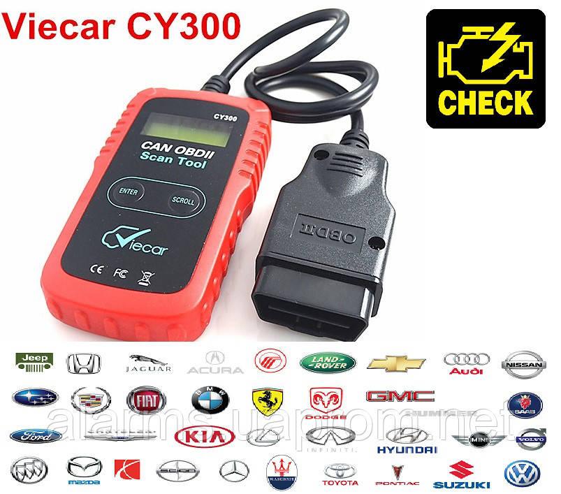 Диагностический сканер Viecar CY300