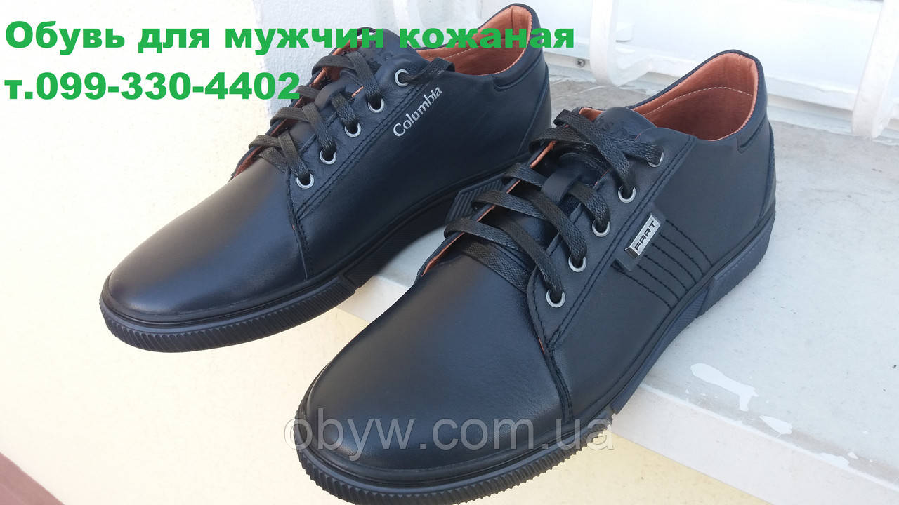 1029afcf2 Кроссовки весенние кожаные Cаlаmbia , цена 920 грн., купить в Днепре —  Prom.ua (ID#500482550)