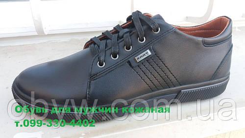 b0ec93d7d Весенние кожаные кроссовки Cаlаmbia : продажа, цена в Днепре. кроссовки,  кеды повседневные от