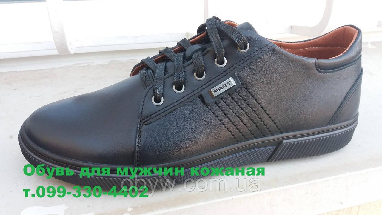 5a87826ae Весенние кожаные кроссовки Cаlаmbia : продажа, цена в Днепре ...