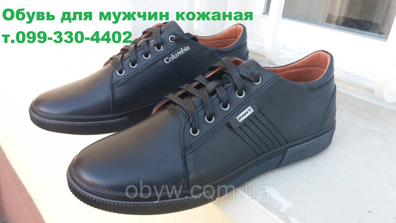9534db58c Кроссовки весенние кожаные Cаlаmbia : продажа, цена в Днепре ...