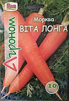 Морковь «Вита Лонга» 10г
