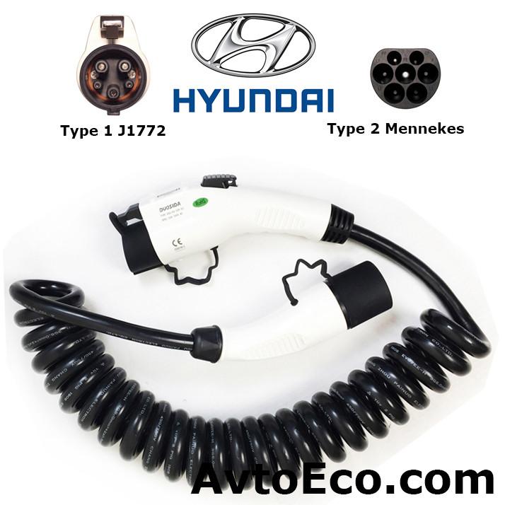 Зарядный кабель Hyundai IONIQ Electric Type1 (J1772) - Type 2 (32A - 5 метров)