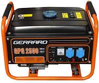 Генератор Gerrard GPG2500