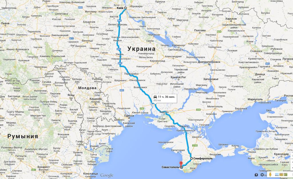 Киев → Симферополь - Севастополь