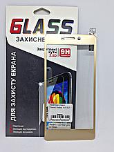 Защитное стекло 3D Xiaomi Redmi 4 Gold