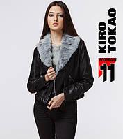 11 Kiro Tokao | Женская куртка весна-осень 4624 черный-серый