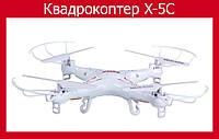 Квадрокоптер X-5C (8969)!Опт