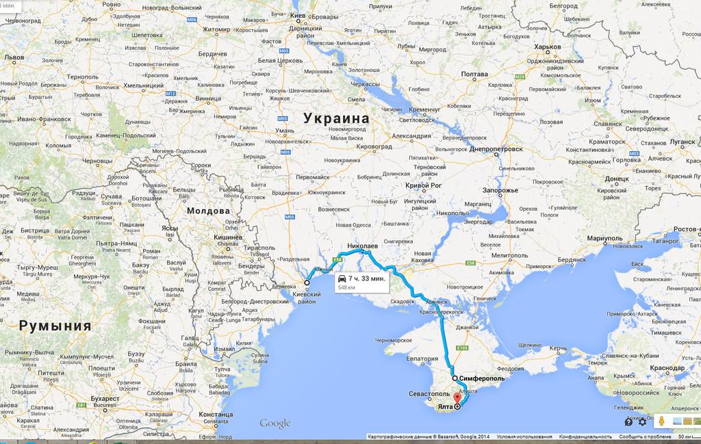 Одесса → Симферополь - Ялта