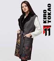 11 Kiro Tokao   Женская жилетка японская 8255 серый