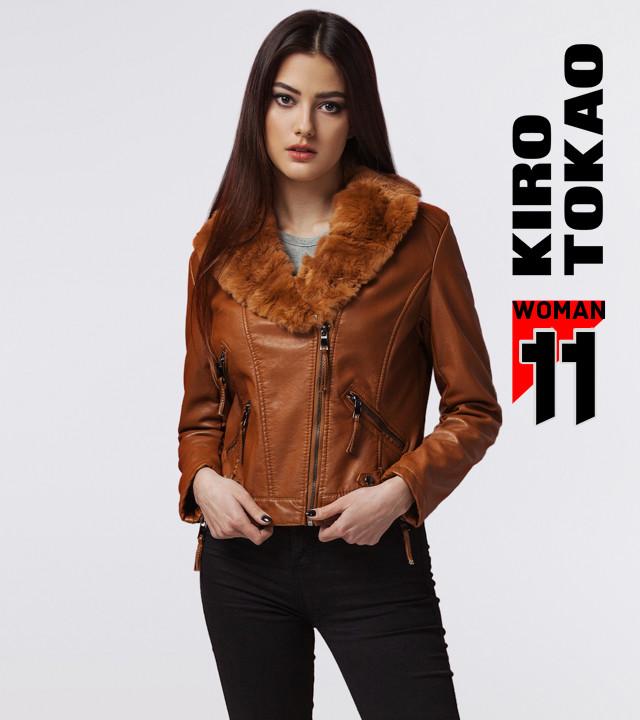 11 Kiro Tokao  b982c1c891df7