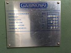 Гидравлический листогибочный пресс, листогиб гидравлический Gasparini 80x6000, фото 2