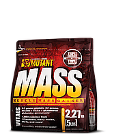 PVL Mutant Mass (2,27 kg)
