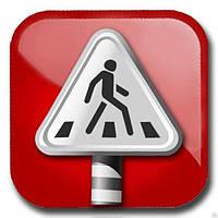 Изготовление и установка дорожных знаков